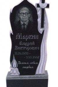 Номер 1. Цена: 40500 руб