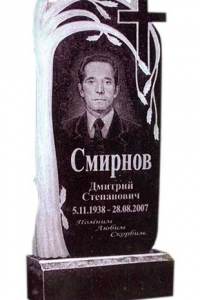 Номер 11. Цена: 37100 руб