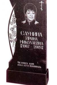 Номер 12. Цена: 39000 руб