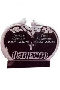 135-80x120x10-49000