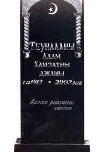 143-120x60x10-33000