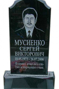 Номер 26. Цена: 28900 руб
