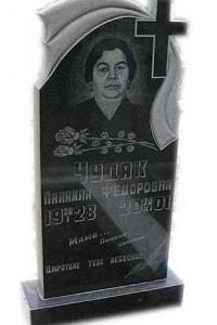 Номер 29. Цена: 35000 руб