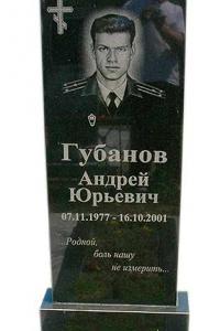 Номер 33. Цена: 32900 руб