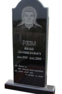 Номер 38. Цена: 45000 руб