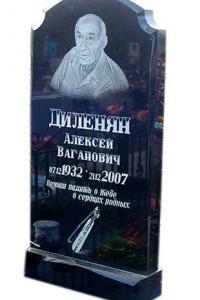 Номер 42. Цена: 50500 руб