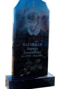 Номер 43. Цена: 53000 руб