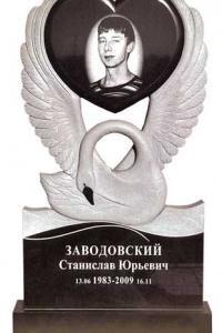 Номер 56. Цена: 78000 руб