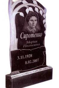 Номер 9. Цена: 41500 руб