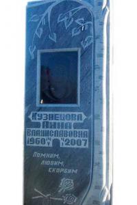 59-110x45x8-13500