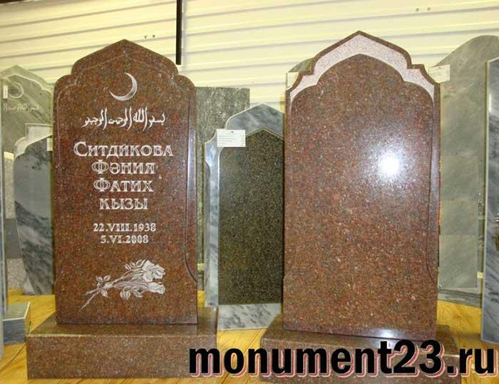 мусульманские-памятники