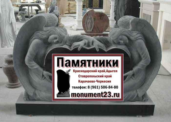 памятник-выбор-материала