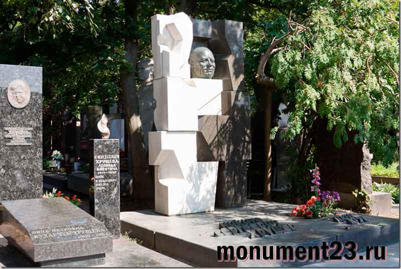 памятник-хрущеву