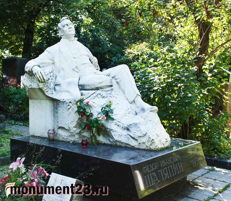 памятник-шаляпину