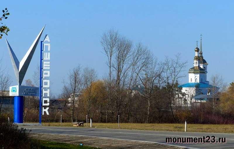 апшеронск-стелла