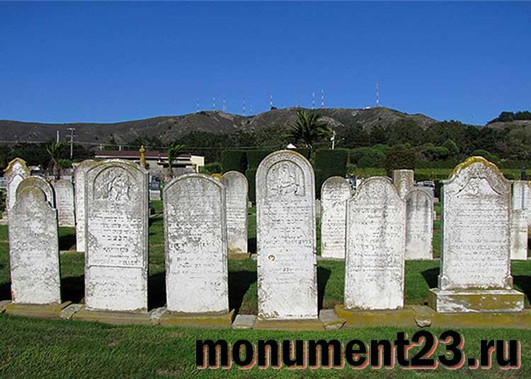 иудейские-памятники
