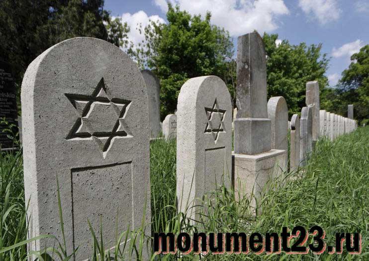 иудейский-памятник