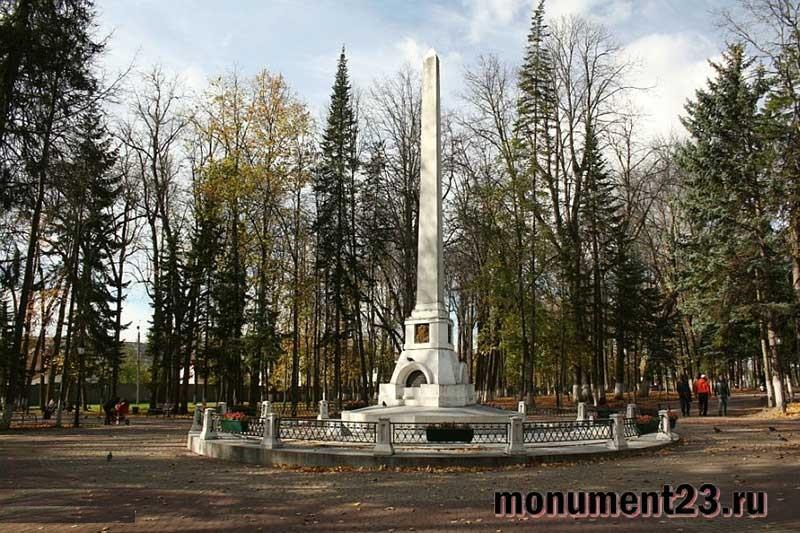 памятник-циолковскому